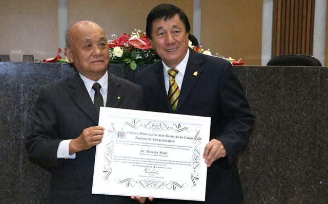 Sessão solene comemorou o dia da Soka Gakkai Internacional (SGI)